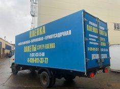 Фургон с рекламой на тенте