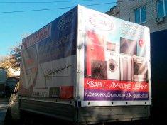 Тент с рекламой за 13500 руб.