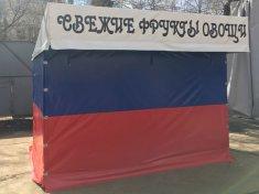 Торговая палатка из тентовой ткани