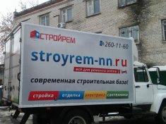 Усиление рамы, установка фургона с рекламой